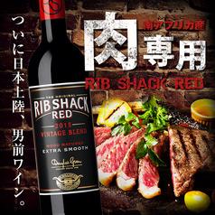 肉バル ガブリコ GABURICO 錦糸町駅前店のおすすめドリンク1