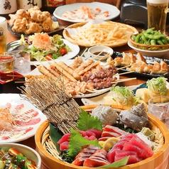 石狩漁場 四条烏丸店のおすすめ料理1