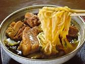中華料理 ちくりんのおすすめ料理2
