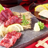 和伊華屋 よいばのおすすめ料理2