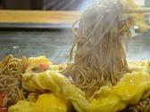 鉄板焼 お好み焼 ひのきのおすすめ料理3