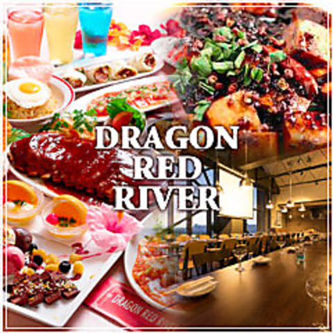 CHINESE DINER DRAGON RED RIVER(ドラゴンレッドリバー)