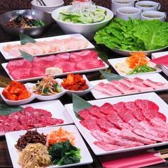平一郎 焼肉 西大井店のおすすめ料理1