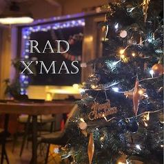 CAFE THE RAD カフェザラッドのコース写真