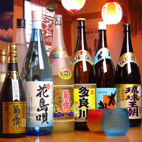 OKINAWA居酒屋おばぁや