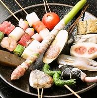 旬の食材をふんだんに使った串カツ!!串の坊こだわりの味