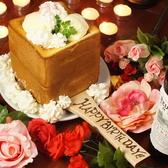 ふくたね 西船橋店のおすすめ料理3