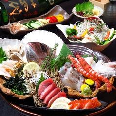 三崎地魚と地酒の店 海ぼうず
