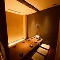 やわらかなライトが落ち着いた雰囲気を演出♪和風で落ち着ける雰囲気を演出してくれます。人気の掘りごたつ個室席です。