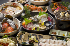 日吉苑 食事処魚半の写真