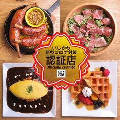 Cafe&Bar PAUSE BASE ポーズバーズ 金沢駅前の写真