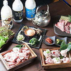 焼肉ホルモン BEBU屋 大崎店のコース写真