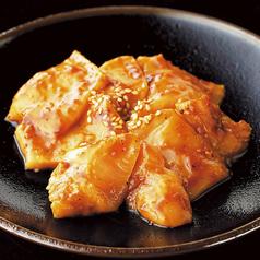 料理メニュー写真牛上ミノ(たれ/塩/旨辛)/ホルモン盛り合わせ(たれ/塩だれ/旨辛)