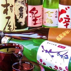 串焼酒場 串松屋のおすすめポイント1