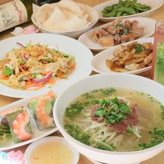 ベトナム食堂 Viet Pho ベトフォー 向ヶ丘遊園店のおすすめ料理1