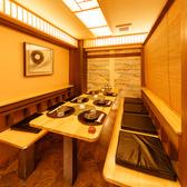 牛タン専門店 タン治郎 上野本店の雰囲気2