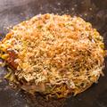 料理メニュー写真【おすすめ】モダン焼き