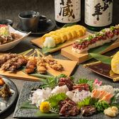 九州料理 KYO-SUKE 横浜店のおすすめ料理2