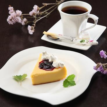 フィオーレ藍のおすすめ料理1