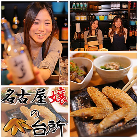 TBS「ジョブチューン」に取材されました。名古屋名物や愛知の家庭料理を楽しめるお店