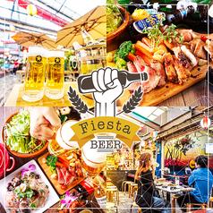 屋上肉ビアガーデン ミートフェスタ Meat Fiesta 新宿東口店の写真