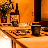 接待やデートに最適なプライベート個室空間は非日常な夜を味わうことができます♪最大3時間飲み放題付き宴会コースは3480円よりご用意!旬の素材を使用した逸品料理の数々を心ゆくまでお楽しみください★もちろんコースの当日予約も大歓迎!急な宴会も対応致します♪是非神田・秋葉原エリアでの飲み会にご利用ください!