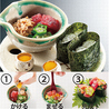 廻鮮寿司 しまなみ イオンモール倉敷店のおすすめポイント3