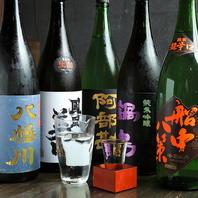【広島の地酒!】日本酒 495縁(税込)~