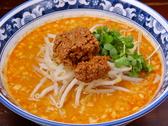中華料理 虎 門前仲町のおすすめ料理2