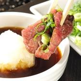 神戸チャコールQのおすすめ料理2