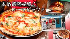 Pizzeria D・F Azzurroの写真