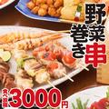 博多野菜巻き 博多料理 鍋の店 すみれ家 新橋店のおすすめ料理1
