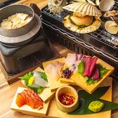 浜焼き 串カツ酒場 波平 上新庄店のおすすめ料理2