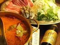 激辛火鍋+旨出汁シャブシャブが食べ飲み放題で2980円!