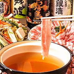腹ペコ 鍋 酒場 新宿東宝ビル前店のおすすめ料理1