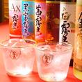 単品飲み放題も1000円~♪地域最安値!?