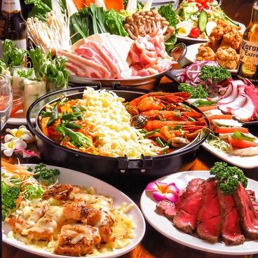 Country garden 新宿東口店のおすすめ料理1