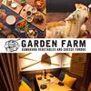 鎌倉野菜とチーズフォンデュ 大宮ガーデンファーム 大宮店