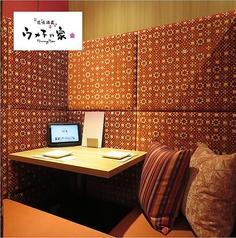 ウメ子の家 岡山本町店の写真