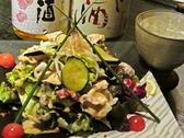 Japanese Dining&Bar 902のおすすめ料理3