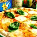 料理メニュー写真窯焼・自家製とろーりチーズともっちり生地のマルゲリータ