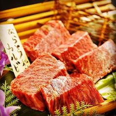 太田精肉店 総本店のおすすめ料理1