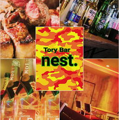 Tory bar nest.