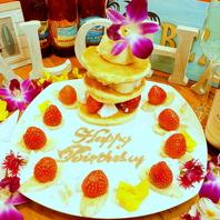 誕生日記念日のお祝いに!特製デザートプレートサービス