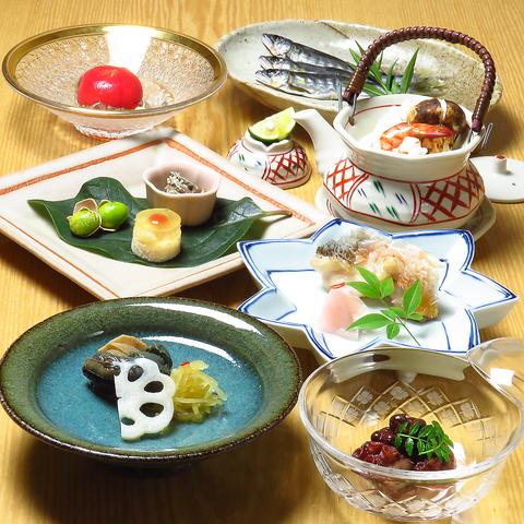 【オススメ】 〜お楽しみコース〜 季節の本格和食料理 8品程 9,000円