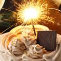 料理メニュー写真誕生日/記念日/歓送迎会に!当日予約OK!ホールケーキ付6品2H飲放付お祝いコース 5200→4200円