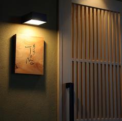 炭ノ火ノTomo 三宮の写真