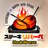 ステーキ リバーベ 寺田町店のロゴ