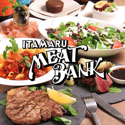 超人気♪イタマルの2号店が本町交差点に!美酒とお肉を楽しむならココ♪