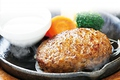 料理メニュー写真山形牛100%ハンバーグステーキ